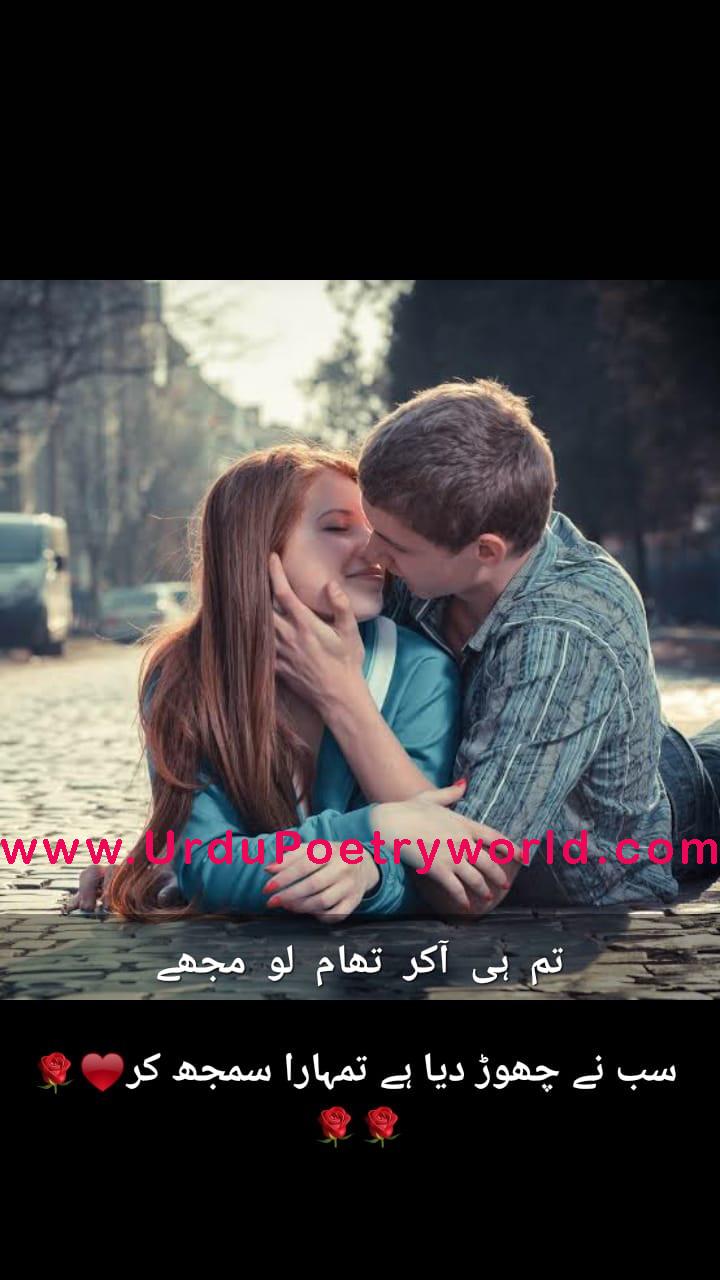 Urdu Sad Poetry Pics Sad Shayari Images